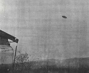 McMinnville, 11 мая 1950 года